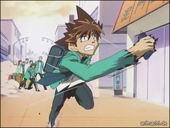 Screenshot 1 von Eyeshield 21