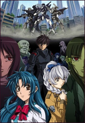 Cover: Full Metal Panic: The Second Raid