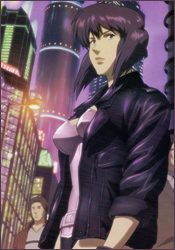 Cover: Ghost in the Shell: Stand Alone Complex