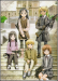 Bildlink: Gunslinger Girl