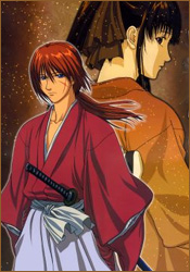 Cover: Kenshin: The Chapter of Atonement