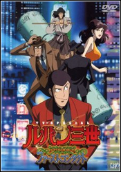 Cover: Lupin III Movie: The First Contact