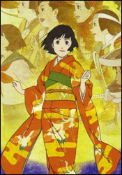 Cover: Millennium Actress