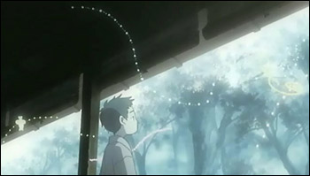 Screenshot 3 von Mushishi