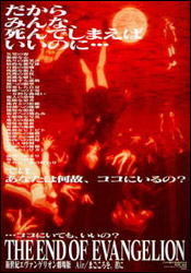 Cover: Neon Genesis Evangelion: The End of Evangelion