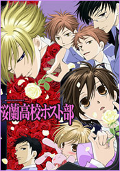 Cover: Ouran Koukou Host Club