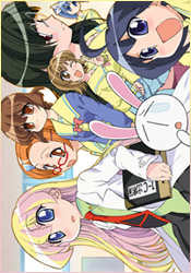 Cover: Pani Poni Dash!