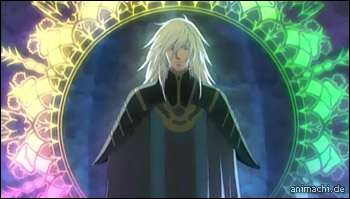 Screenshot 2 von Sousei no Aquarion