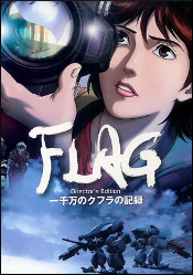 Cover: FLAG